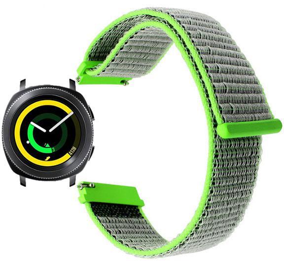 Нейлоновий ремінець Primo для годин Samsung Sport Gear SM-R600 - Green