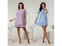 Хлопковое женское платье голубой сиреневый 31227, фото 1
