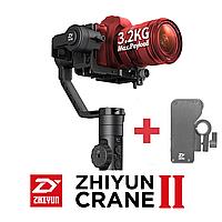 Zhiyun Crane 2 / Стабилизатор Трехосевой для фотокамеры до 3.2 кг + Механический Follow Focus /