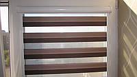 Тканевые ролеты (рулонные шторы) ролеты в коробе день ночь день