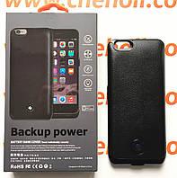 Чехол + внешний аккумулятор Power Bank для iPhone 6 6S 3800 mAh X2