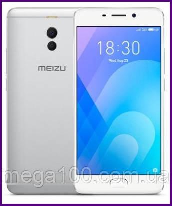 Смартфон Meizu M6 Note серебро (экран 5,5 / памяти 3/32 Gb, акб 4000 мАч)