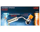 Горелка (малая) 14 см Корея для газового баллона VITA 220г, фото 2