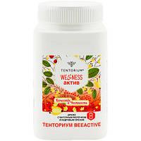 Тенториум BeeActive (300 г)