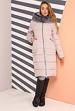 Теплое зимнее пальто женское Пелагея Нью вери (Nui Very) , фото 3