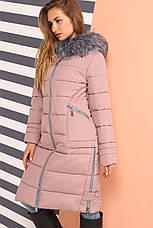 Теплое зимнее пальто женское Пелагея Нью вери (Nui Very) , фото 2