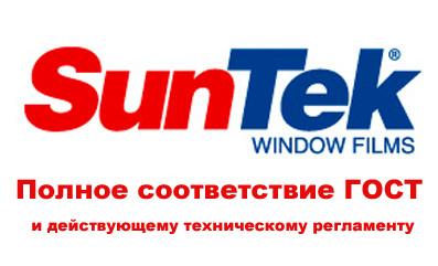 Атермальная плёнка SunTek