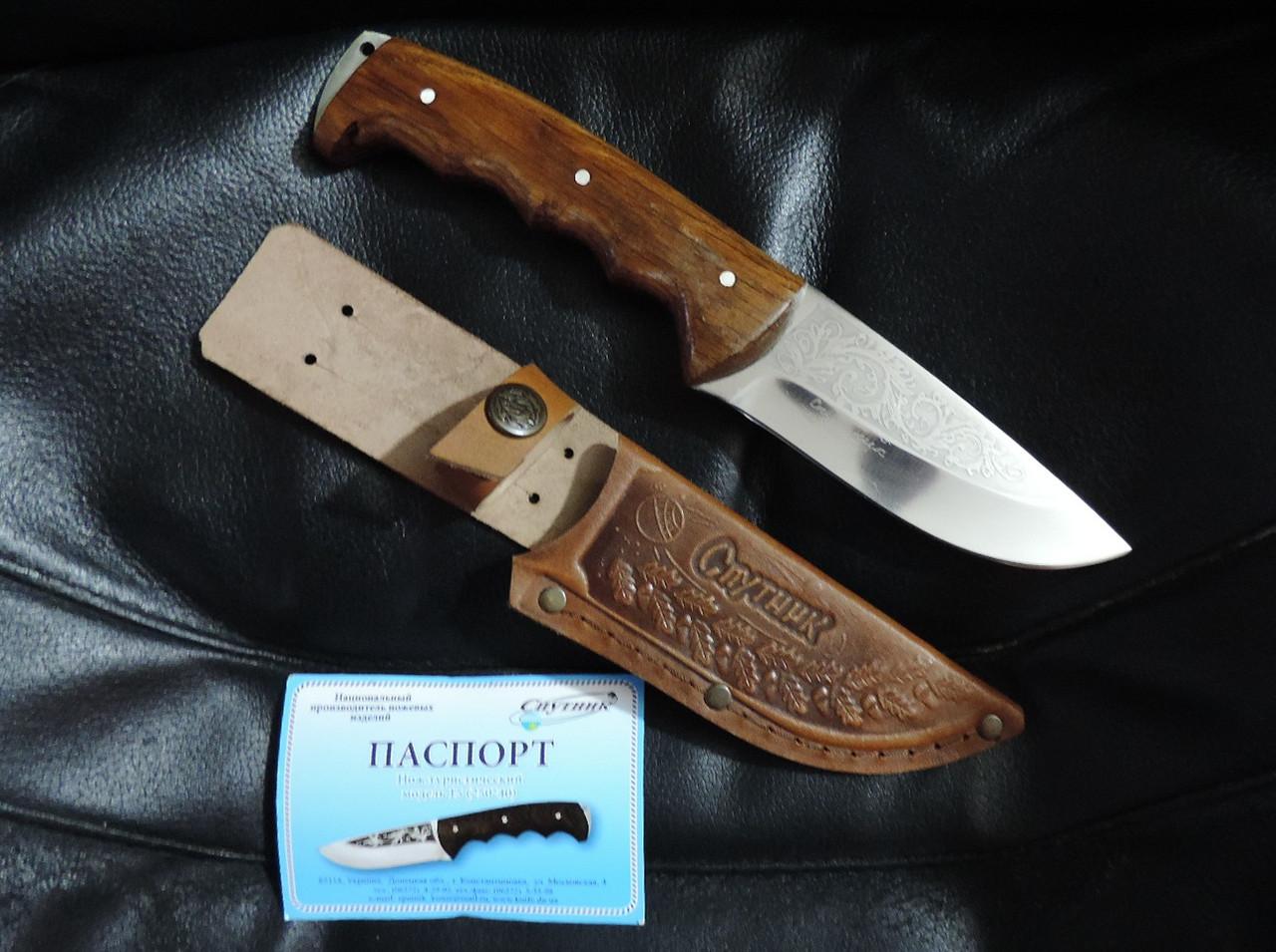 Нож туристический с кожаным чехлом Спутник 15.