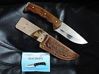 Нож туристический с кожаным чехлом Спутник 15., фото 1