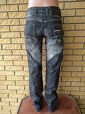 Джинсы мужские брендовые плотный коттон реплика ARMANI JEANS, фото 3