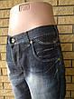 Джинсы мужские брендовые плотный коттон реплика ARMANI JEANS, фото 2