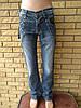 Джинсы мужские брендовые плотный коттон реплика ARMANI JEANS