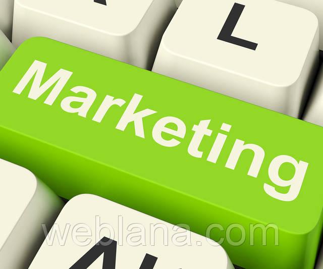 Маркетинг в интернете и его первое правило