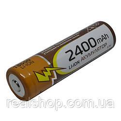 Аккумулятор  2400mAh Raymax 18650 (без упаковки) Li-Ion 3.7v