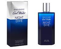 Мужская туалетная вода Davidoff Cool Water Night Dive 75ml