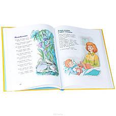 Большая книга сказок  стихов и песенок  Пляцковский М   , фото 2