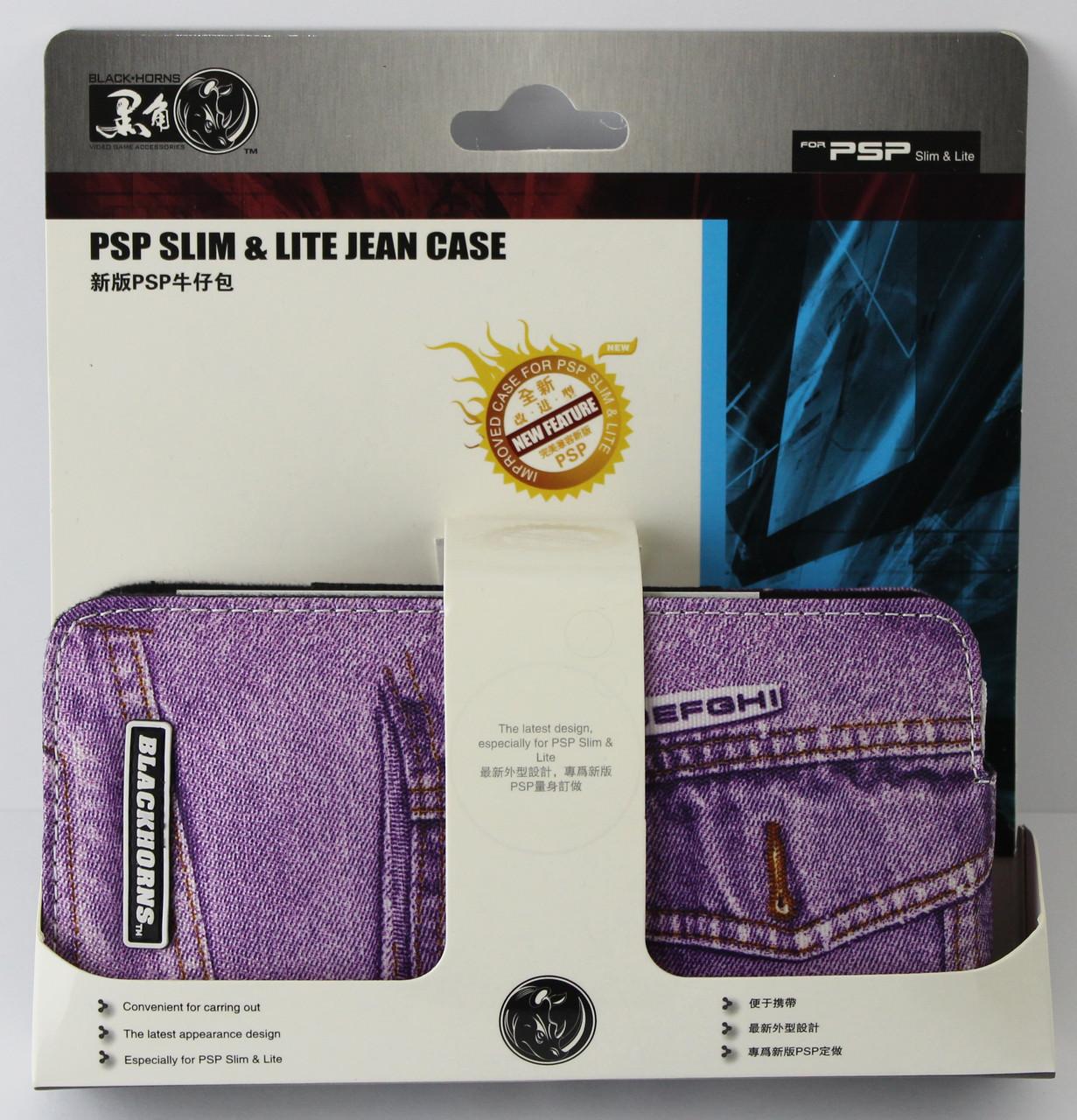 Сумка для SONY JEAN CASE PSP BH-PSP02203