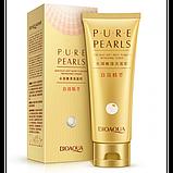 Увлажняющий антивозрастной крем для лица с натуральной жемчужной пудрой BioAqua Pure Pearls 60 ml, фото 4