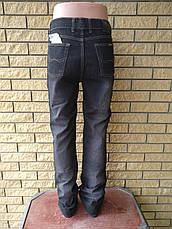 Джинси чоловічі стрейчеві великого розміру на високий зріст XEDOSS, Туреччина, фото 3