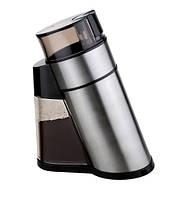 Кофемолка VITALEX VT-5031 Серебристый
