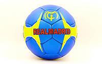 М'яч футбольний №5 гриппи Real Madrid 0047R-451: PVC, зшитий вручну, фото 1