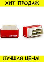 Тюнинг-чип NITRO OBD2 дизель, увеличение мощности 35%