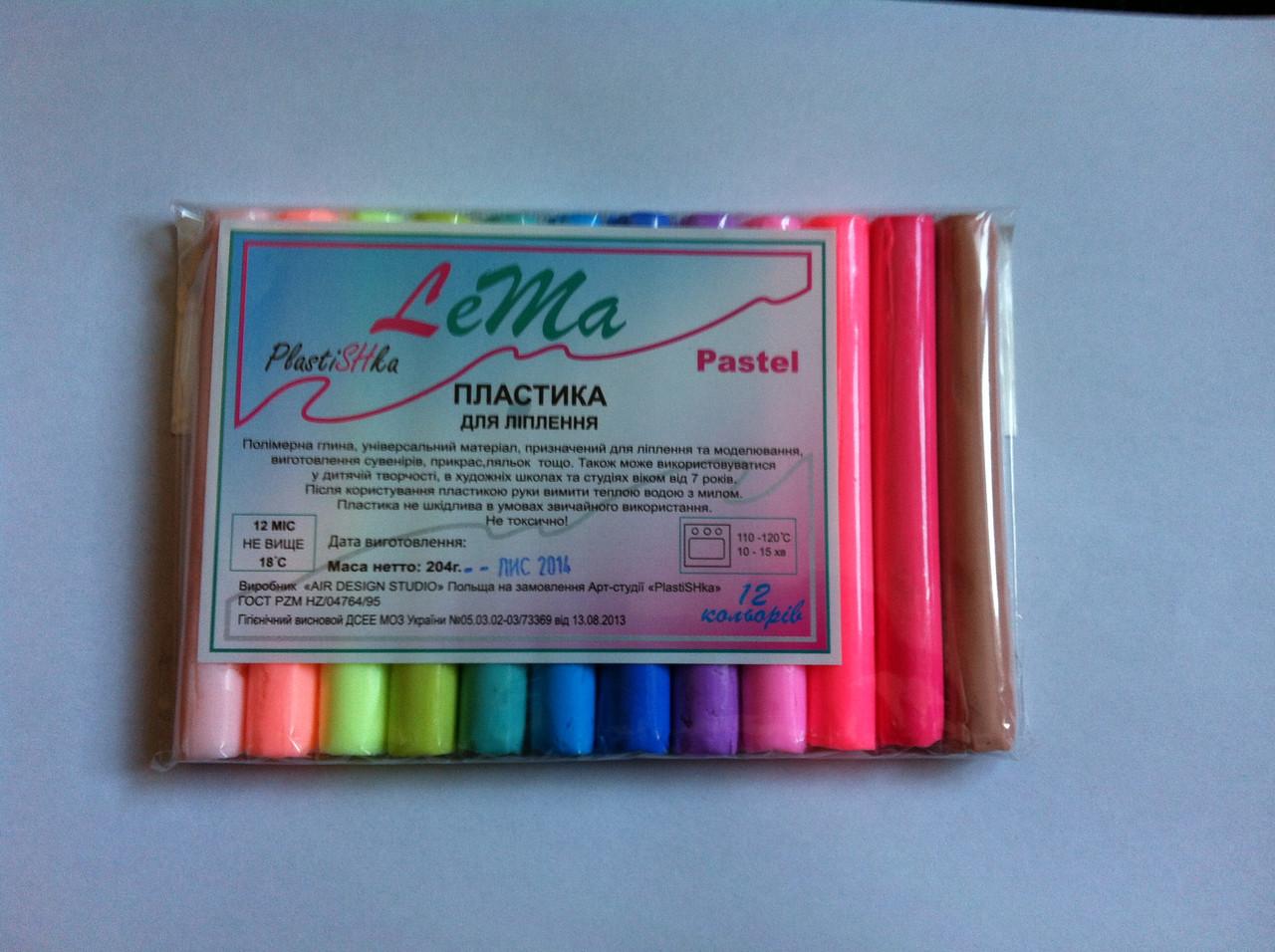 Полимерная глина Lema Pastel – набор 12 цветов