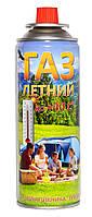 Газовый баллон VITA 220г Украина Летняя смесь