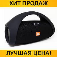 Портативная колонка JBL Boombox Mini Bluetooth!Спешите Купить