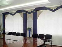 Жалюзи вертикальные мультифактурные производство в Одессе под заказ
