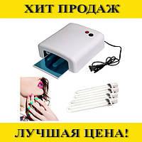 УФ лампа для ногтей ZH818 lamp