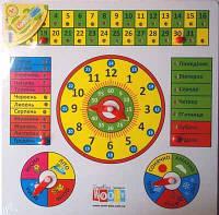 Календарь часы (укр) - деревянная развивающая игрушка