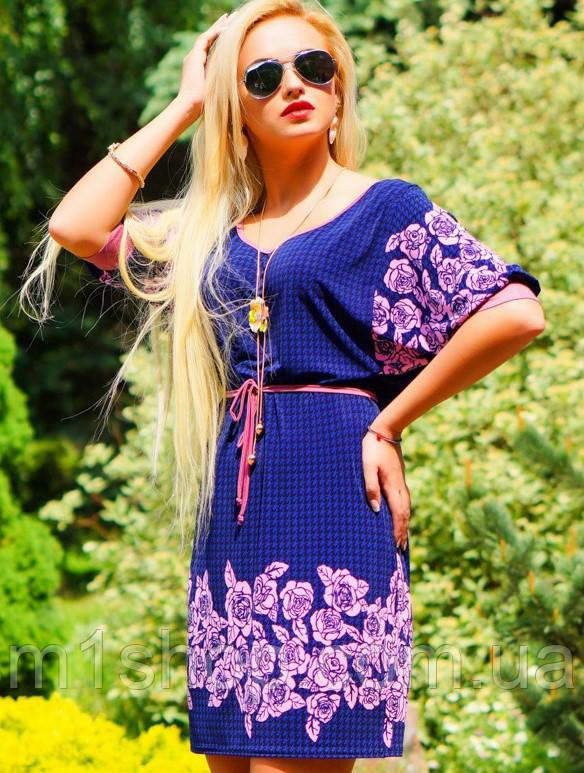 Легкое женское платье с тонким поясом (0923-0924 svt)