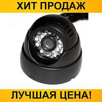 Камера видеонаблюдения 349 купольная DOME 1200TVL