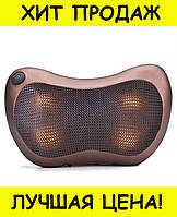 Массажная подушка Massage Pillow CHM-8028!Спешите Купить
