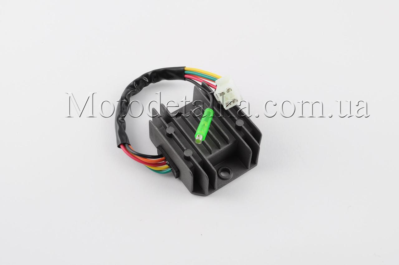 Реле зарядки 4T Скутер 125/150см3 (5 проводів 4+1) .
