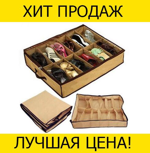 Органайзер для хранения обуви Shoes Under 7da3d5d8f7284
