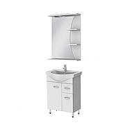 Мини-комплект мебели для ванной комнаты Рио 4-55-31-55 Ювента