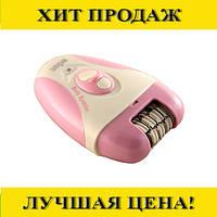 Эпилятор Brown 1008  H0251
