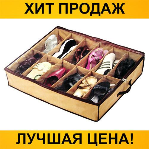 Органайзер для обуви Shoes Under на 12 пар 1ef3ca0190982