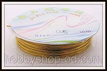 Дріт мідний діам. 0,6 мм колір золото .(упаковка 10 бобін)