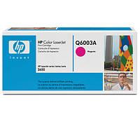 Заправка картриджа HP CLJ 2600 (Q6003A) Magenta