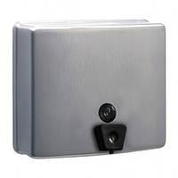 Дозатор жидкого мыла нержавеющий металл матовый 1,3 л. DJ0115CS