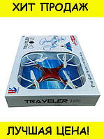 Квадрокоптер Navigator Traveler Drone with Wi-Fi Camera!Спешите Купить