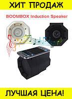 Беспроводная индукционная колонка для телефона Touch Speaker Boombox!Спешите Купить