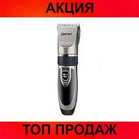 Машинка для стрижки Gemei GM-6066!Хит цена
