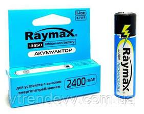 Аккумулятор Raymax 18650 2400 mAh Li-ion с защитой Original