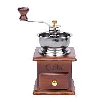 Кофемолка ручная с деревянным ящиком