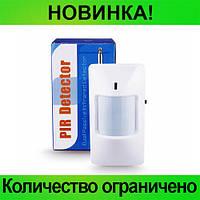 Датчик движения для GSM сигнализации (не реагирует на собак) 433 Hz!Розница и Опт