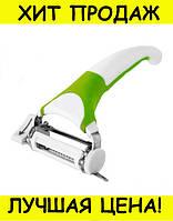 Трипл Слайсер (Triple Slicer) 3 в 1 кухонный прибор для нарезки овощей